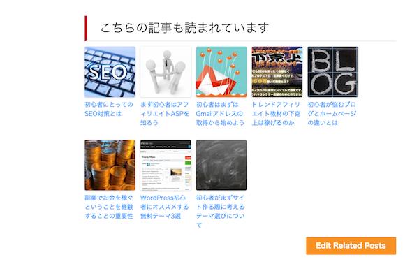 スクリーンショット 2015-04-14 11.58.54