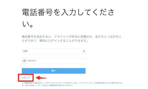 スクリーンショット_2015-05-13_9_02_07