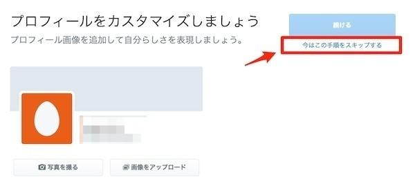 スクリーンショット_2015-05-13_9_02_58