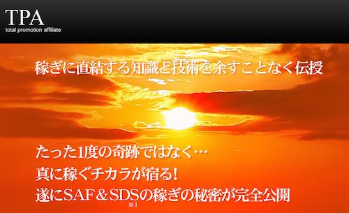 スクリーンショット 2015-06-28 9.33.47