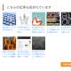 賢威6.2でWordPress Related Postsの見出し変更方法